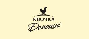 «Квочка» – популярний бренд в сегменті фасованих яєць